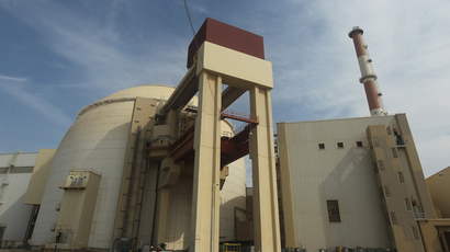 The reactor building at the Bushehr nuclear power plant in southern Iran (AFP Photo)