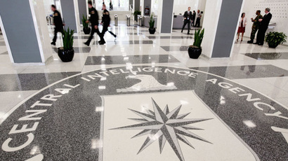 The lobby of the CIA Headquarters Building in McLean, Virginia (Reuters/Larry Downing)