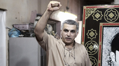 Bahraini human rights activist Nabil Rajab (AFP Photo)