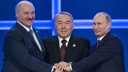 (L-R) Russian President Vladimir Putin; President Nursultan Nazarbayev of Kazakhstan and President Alexander Lukashenko of Belarus attend meeting of the Supreme Eurasian Economic Council in Astana. (RIA Novosti / Sergey Guneev)