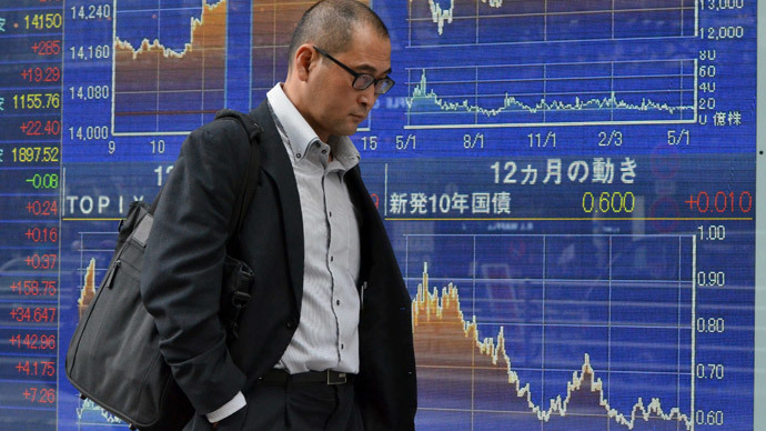 ​Japanese inflation highest in 23 years