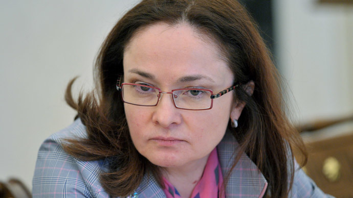 Russia's top banker debuts in Forbes list of most powerful women