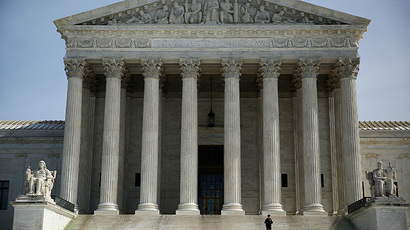 The exterior of the U.S. Supreme Court (Reuters / Gary Cameron)