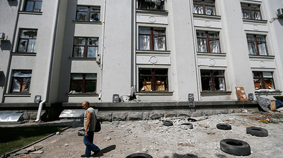 Dozens feared killed in Ukrainian military assault on hospital