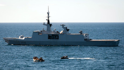 EU Naval Force French frigate FS Surcouf (AFP Photo/EU Navfor