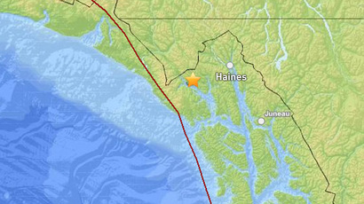 7.9 earthquake hits off Alaska's Aleutian Islands, triggers tsunami warning