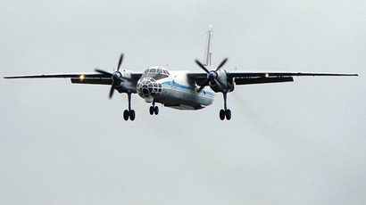 This file photo shows Ukrainian An-30. (Image from wikipedia.org)
