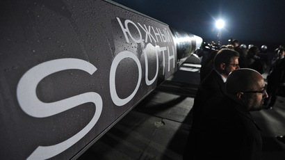 South Stream gas project irreversible - Bulgaria's Energy Minister