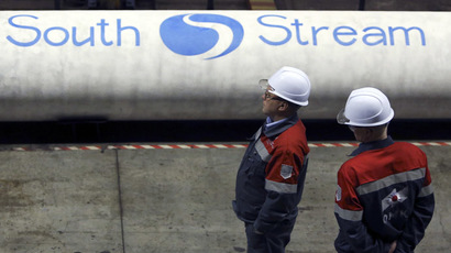 Austria weighs EU exceptions to speed up South Stream project