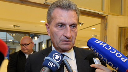 European Energy Commissioner Guenther Oettinger talks to the media at the EU-Russia-Ukraine trilateral energy meeting in Brussels June 9, 2014 (Reuters / Laurent Dubrule)