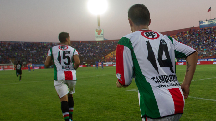 Players of the CD Palestino first division football club (AFP Photo)