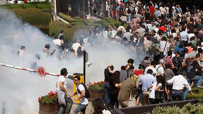 Reuters / Osman Orsal