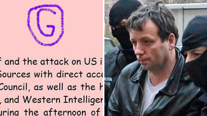 US indicts 'Guccifer' hacker after release of private Bush family photos