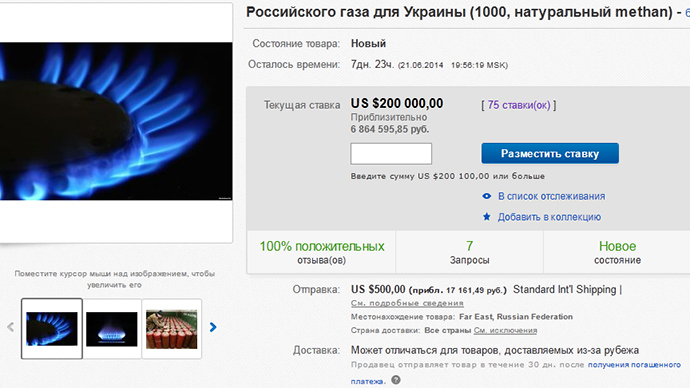 eBay bidding war for Russian gas: Price jumps from $1 to $1,200,000