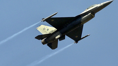 A Pakistani Air Force F16 fighter jet (AFP Photo / Jewel Samad)