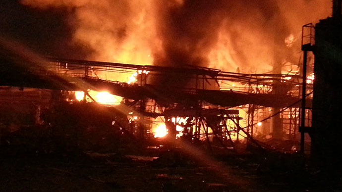 Night Inferno As Refinery Explodes In Russia Videos