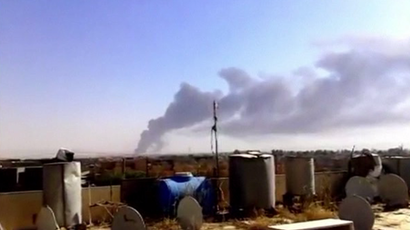 Baiji oil refinery on June 18, 2014 (Still from AP video)