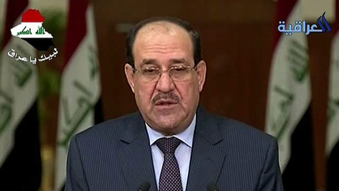 An image grab taken from Iraqiya channel shows Iraqi Primi Minister Nuri al-Maliki delivering a televised speech in Baghdad on June 18, 2014. (AFP Photo)