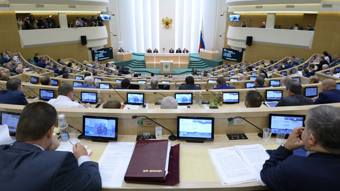 Members of the Federation Council at a meeting. (RIA Novosti / Vladimir Fedorenko)