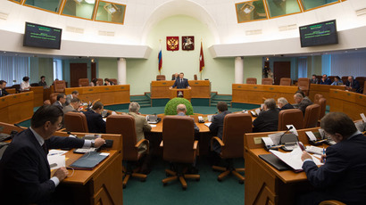 Meeting of the Moscow City Duma (RIA Novosti / Maksim Blinov)