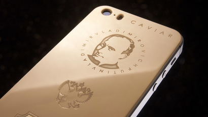 Image from www.iphone-caviar.ru