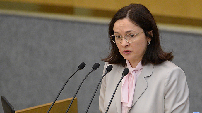 Central Bank CEO Elvira Nabiullina (RIA Novosti / Vladimir Fedorenko)