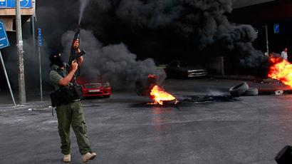 Reuters / Omar Ibrahim
