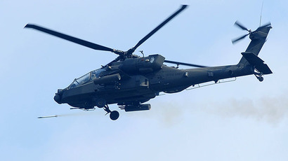 A US AH-64 Apache helicopter (AFP Photo / Park Ji-Hwan)