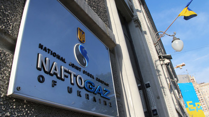Ukraine votes to keep Western companies out of gas industry