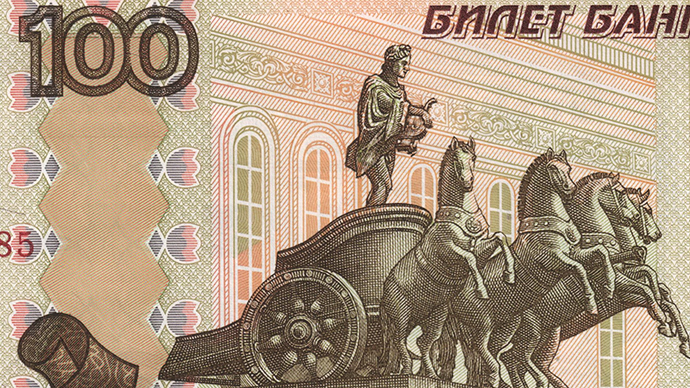 MP claims semi-naked Apollo on Russian banknote 'is pornography'