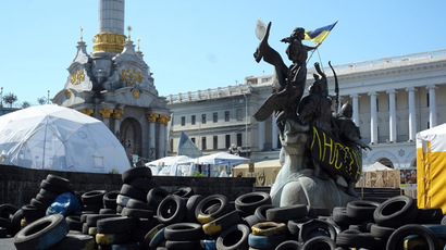 "A picture taken on July 6, 2014 shows a barricade built by Maidan activists in Kiev's Independence Square, the so-called ""Maidan"". (AFP Photo)"