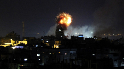 Twitter uproar over pic of 'applauding' Israelis watching night attacks on Gaza