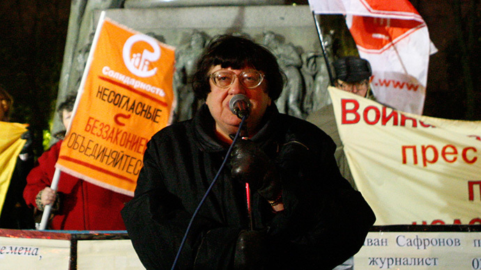 Russian human rights activist and opposition politician Valeria Novodvorskaya dies