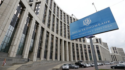 A board advertising VEB bank (Vnesheconombank) is pictured outside its office in Moscow (Reuters /  Sergei Karpukhin)