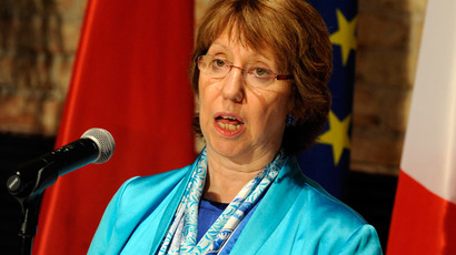 Catherine Ashton (AFP Photo / Str)