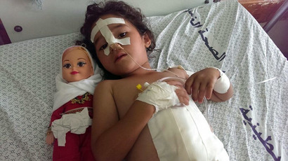 Shaymaa al-Masri, five years old, at a-Shifaa Hospital, Gaza. Shaymaa was injured when her uncle's house was bombed in the early afternoon of 9 July 2014.