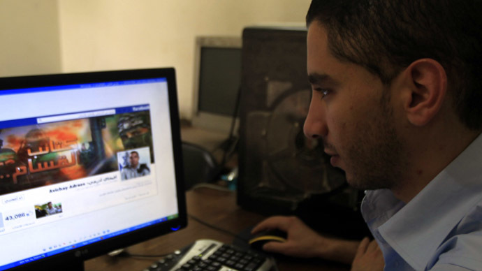 Gaza war on Facebook: Israel critics fired after 'unacceptable' comments