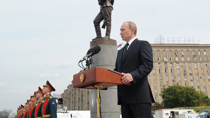 WWI tragedy reminder of dangers of excessive ambitions - Putin