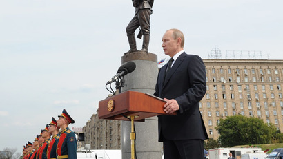 President Vladimir Putin speaks at a ceremony to unveil a monument to WWI heroes on Poklonnaya Hill. (RIA Novosti/Aleksey Nikolskyi)