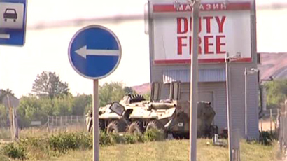 Russia's Gukovo crossing at the Russian-Ukrainian border. (Still from Zvezda channel footage.)