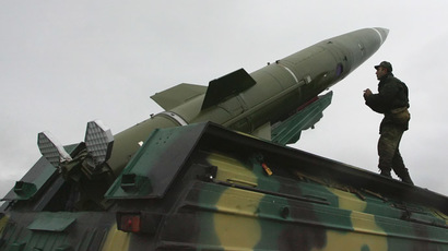 ​Dangerous drive: Missile narrowly misses car on road near Donetsk (PHOTO, VIDEO)