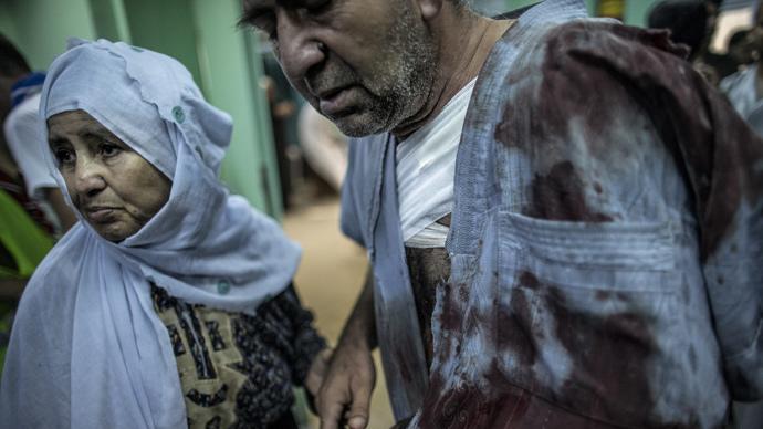 AFP Photo / Marco Longari