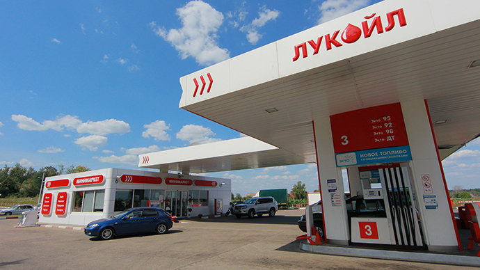 Lukoil sells off gas stations to Hungary, Slovakia, Czech Republic