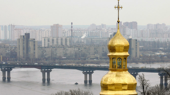 Kiev turns off hot water amid fears of winter gas shortage
