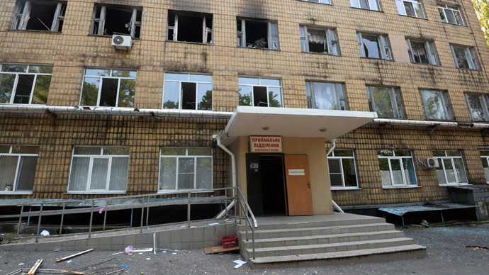 A dental clinic in downtown Donetsk shelled by Ukrainian forces. (RIA Novosti/Mikhail Voskresenskiy)