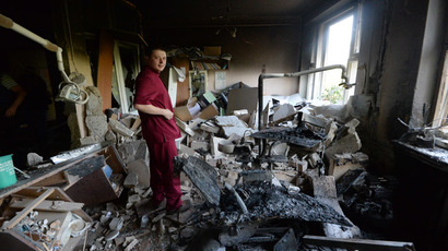 'Chemical threat': Disaster looms as Kiev shells fall near Donetsk plant