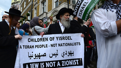 Protesters demonstrate against Israeli actions in Gaza, in central London on July 25, 2014. (AFP Photo / Carl Court)