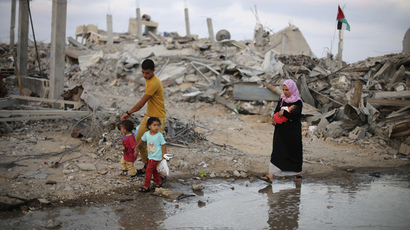 89 Palestine families wiped out by Israel's Gaza campaign