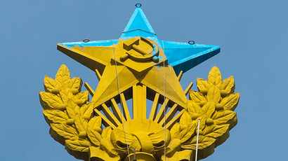 The star on the spire of the Stalinist building at Kotelnicheskaya Embankment in Moscow has been painted blue by unidentified people (RIA Novosti / Ramil Sitdikov)