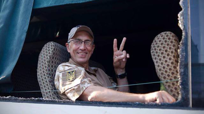 'Only' American fighter within Kiev forces dies in battle in E. Ukraine